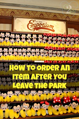 how to get a good deal on disney hoyels