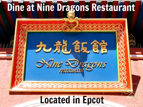 Nine Dragons Restaurant